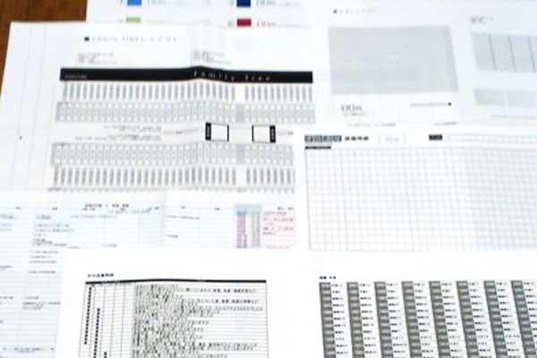 情報共有化プログラムツール作成物